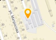 Сервисный центр Спутай, ЧП