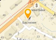 НВ Винница, ООО