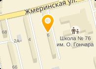 Tele-remont.com.ua, ЧП