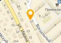 ГГЦУ (Государственный гемологический центр Украины ),ГП
