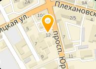 Лигор, ДП ЗАО Харьковский ювелирный завод