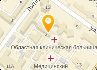 Ломбард Любый Друже, ООО