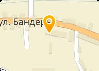 Автоломбард (Тернополь), ПО