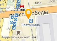 Варшавин, СПД (Проект сервис)