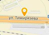 Александрин, ИП