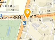 Авто-ателье Кот , Пуляев, ЧП
