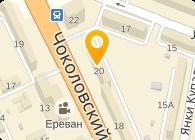 Студия ЛЮКС, ООО