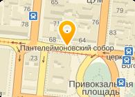 Черноус, ФЛП ( Изделия из кожи Одесса )