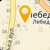 Лебединская швейная фабрика, ОАО