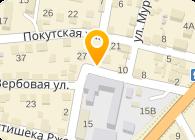 Контур-Экс, ООО