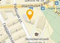 Николаевская парусная компания OMEGA, ООО