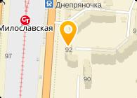 Кващук Н.Н., ЧП (Ателье Studio mex)