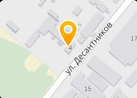 Швейное Авто-Ателье, ЧП