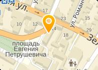 """Салон мод """"Кашмір"""" ПП """"Стиль-Плюс"""""""