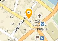 Кировоградская трикотажная фабрика