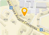 Нутрекс-Украина, фирма