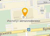 Рентекс Украина, ООО