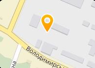 Эльфа Малинская швейная фабрика, ООО