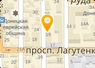 ДПТП Донбасс, ПАО