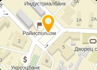 Д-М швейно-трикотажная фабрика, ООО