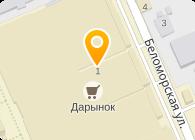 Магазин дома моделей Петро Сорока, СПД