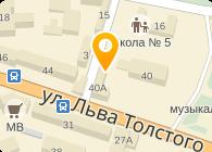 Парада, ЗАО, Ужгородская швейная фабрика