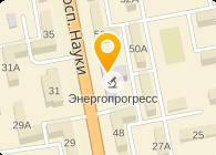 Шуринов, ЧП