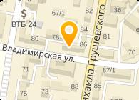 Хмельницкая фабрика индивидуального пошива обуви, КП