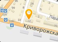 Квадро Систем, ООО