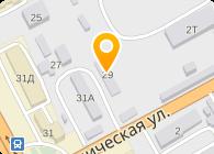 Альфа, сервисный центр, ООО
