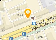 Текс-Колор Украина, ООО