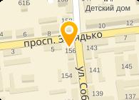 Донбасс Импэкс (Donbass Impeks), ООО