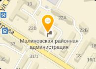 Легион-ТК, ООО