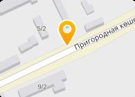 Drive Industry (Драйв Индастри), ТОО