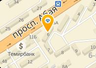 Агентство Тендер-Казахстан, ИП