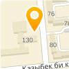 Казгеомаш, ТОО