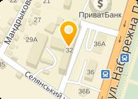 Паритет УАПФ, ООО