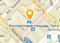 БДО Лигал Украина, ООО (юридическая компания)