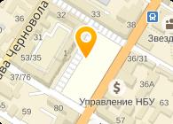 Экспертное бюро, ООО