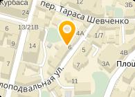 Базис-СК, Инженерно-строительная компания, ООО