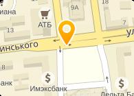 Экстима-Украина, ООО