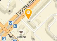 Лоджистик технолоджис, ООО