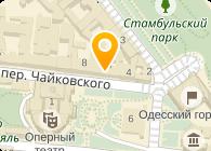 Исфэйр, ООО (ISFRE Ukraine)