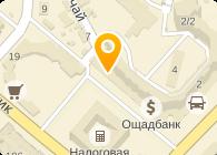 Агентство недвижимости МАРТ