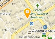 Амадеус Компания Управления Активами, ЗАО