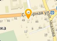Инталев-Украина, ООО