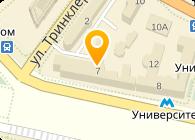 Некстaгeвeнтурес, ООО