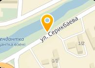 Восточно-Казахстанский региональный технопарк Алтай, ТОО