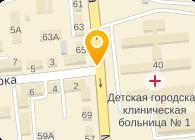АЛУАН Казахстанский консалтинговый центр, ТОО