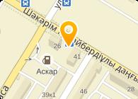 НПО-Астана (Центр поддержки), ОО